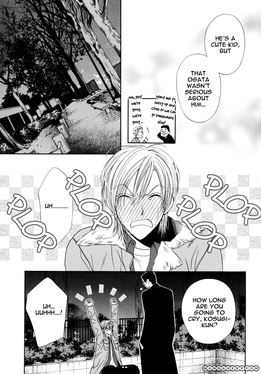 Yokubou Sensibility 5 Page 3