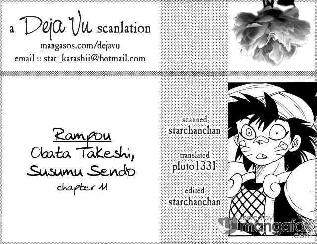 Rampou 11 Page 1