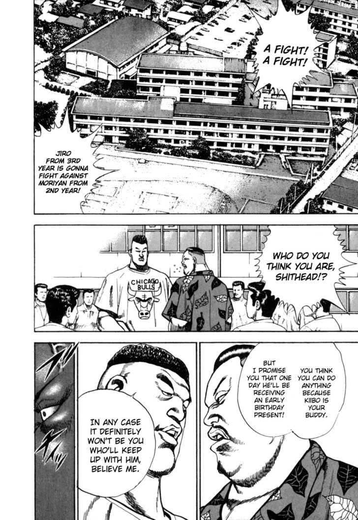 Koukou Tekkenden Tough 2 Page 2