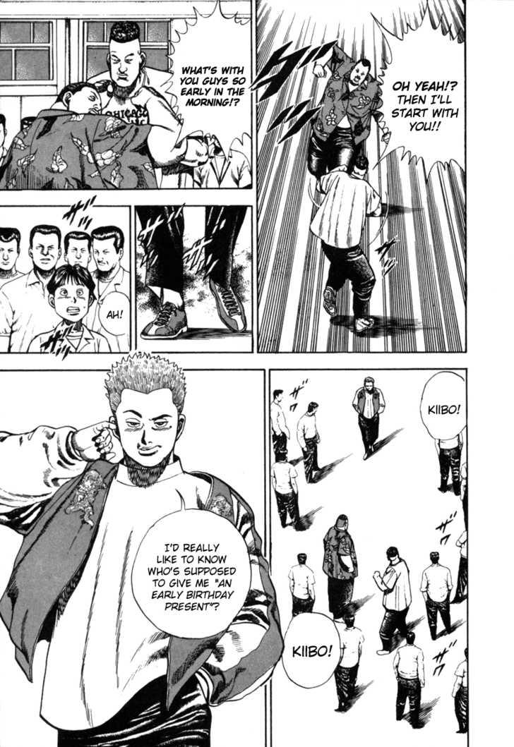Koukou Tekkenden Tough 2 Page 3
