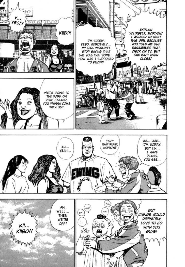 Koukou Tekkenden Tough 4 Page 3
