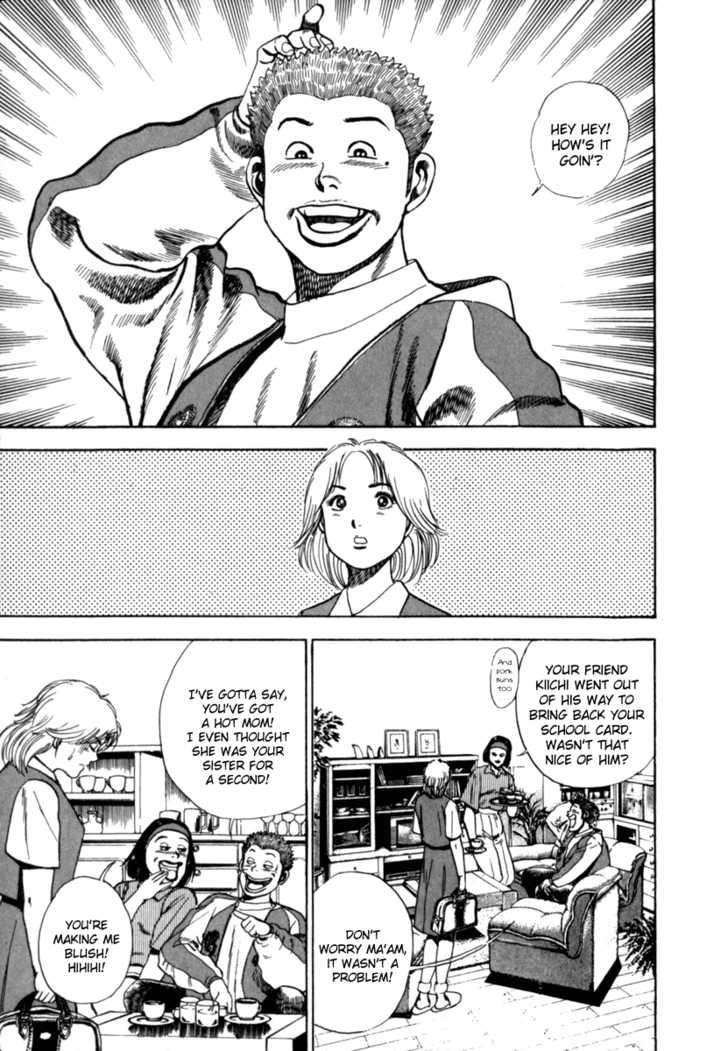Koukou Tekkenden Tough 7 Page 3
