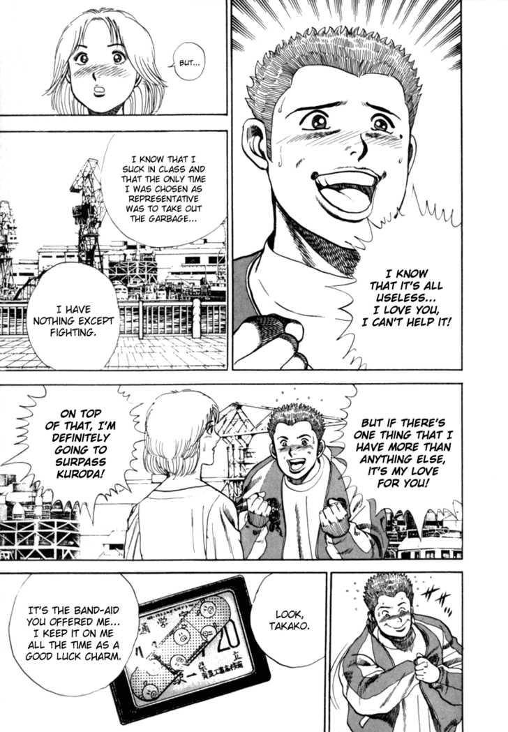 Koukou Tekkenden Tough 7 Page 5