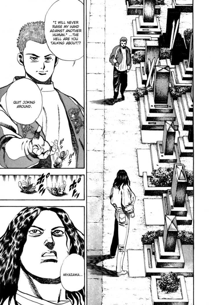 Koukou Tekkenden Tough 8 Page 5