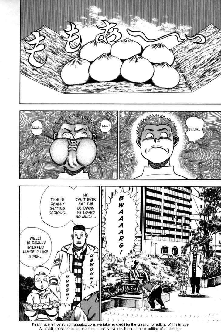 Koukou Tekkenden Tough 18 Page 2