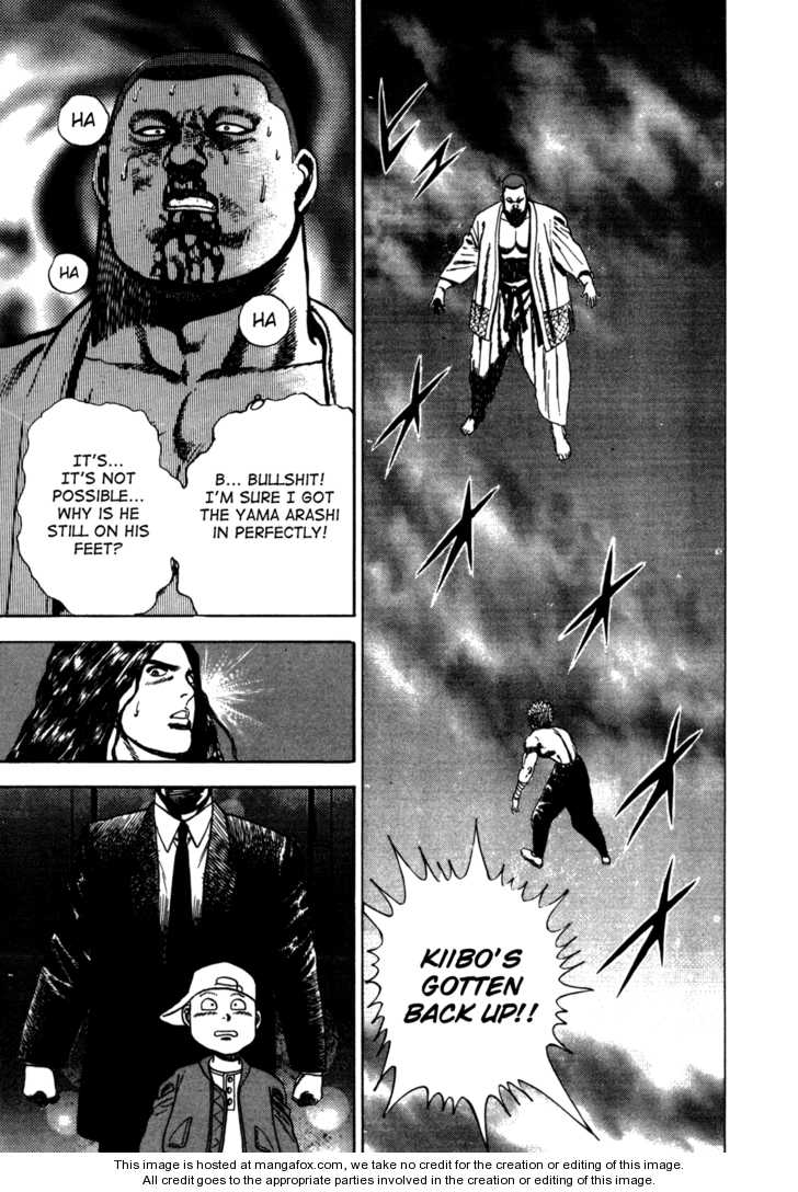 Koukou Tekkenden Tough 25 Page 2
