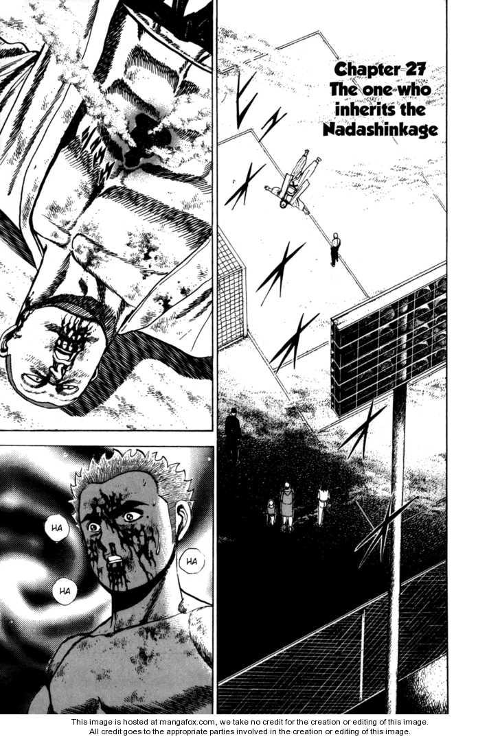 Koukou Tekkenden Tough 27 Page 1