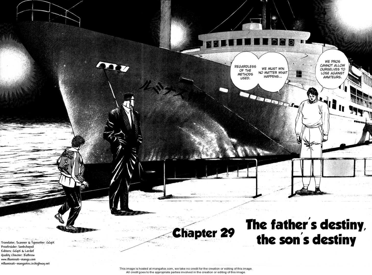 Koukou Tekkenden Tough 29 Page 1