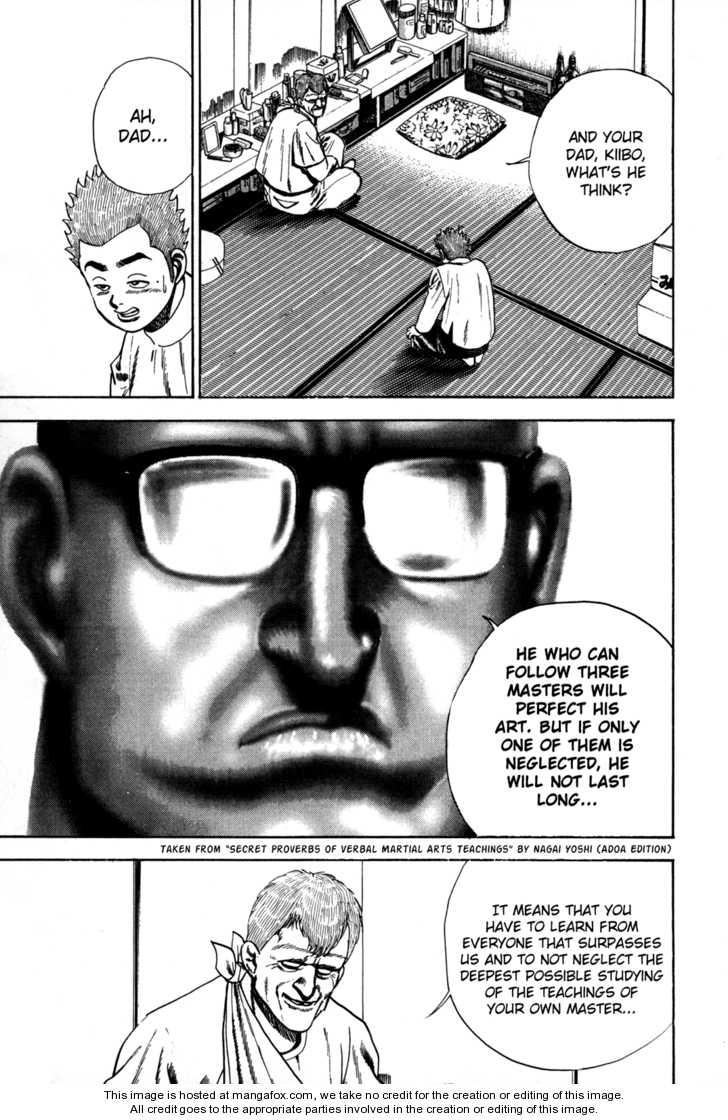 Koukou Tekkenden Tough 41 Page 3