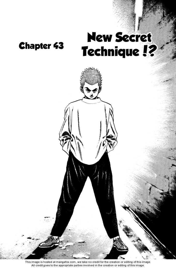 Koukou Tekkenden Tough 43 Page 2