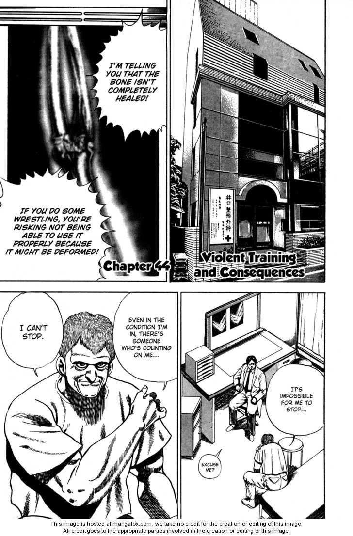 Koukou Tekkenden Tough 44 Page 1