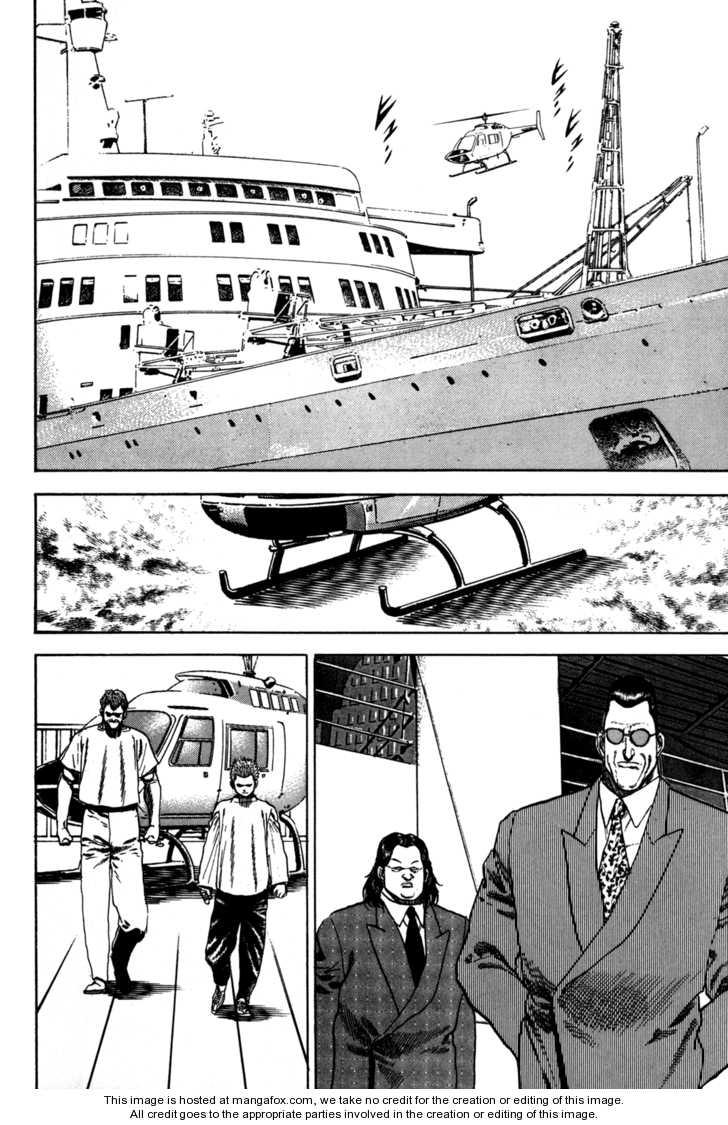 Koukou Tekkenden Tough 45 Page 3
