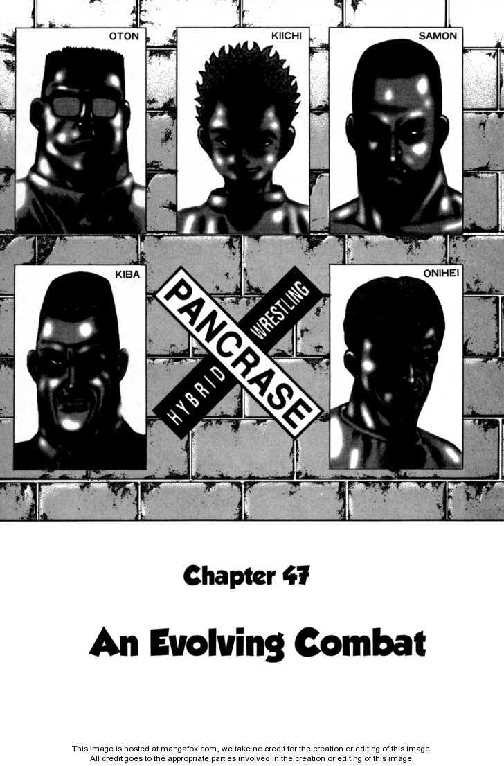Koukou Tekkenden Tough 47 Page 1