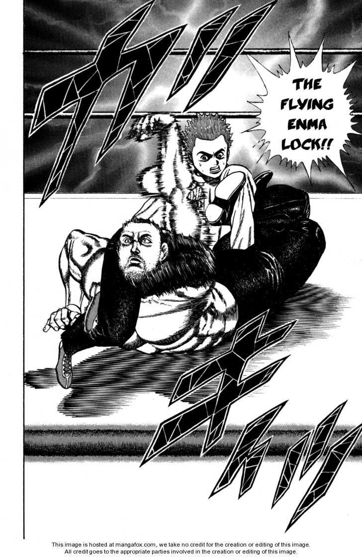 Koukou Tekkenden Tough 47 Page 2