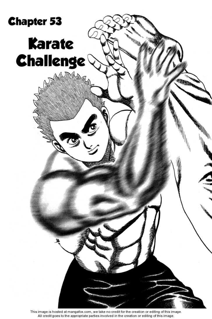 Koukou Tekkenden Tough 53 Page 1