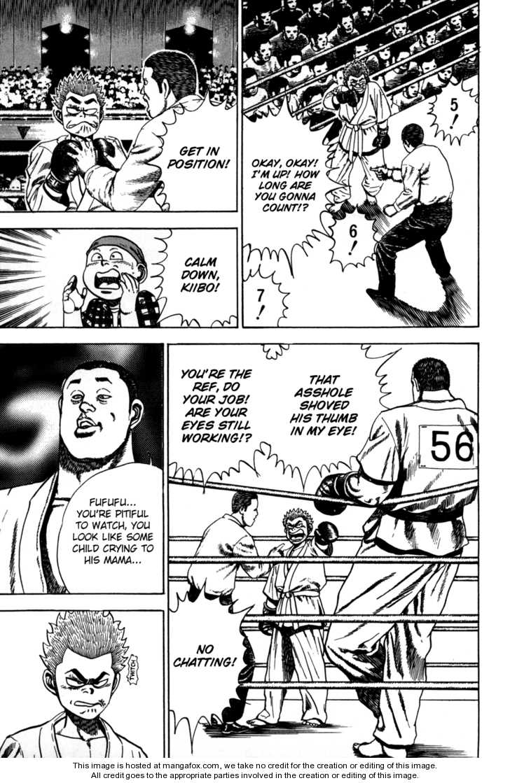 Koukou Tekkenden Tough 54 Page 2