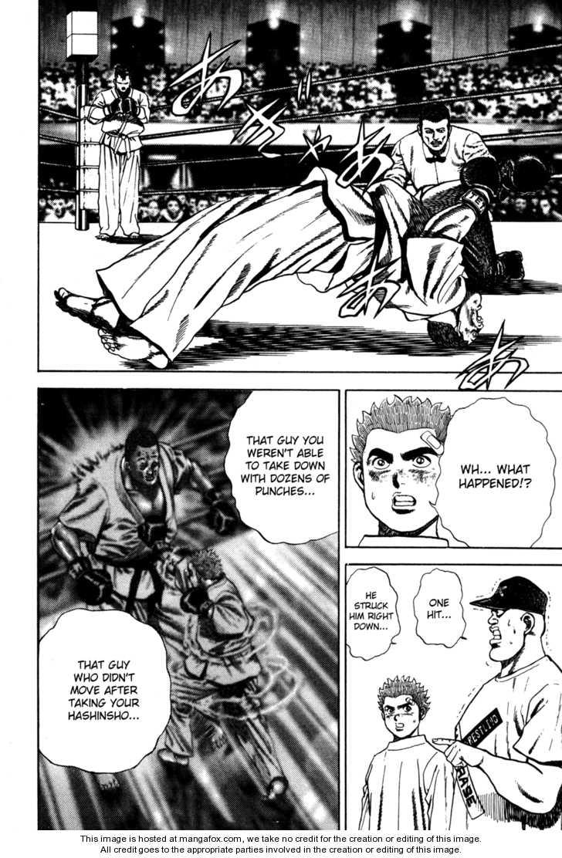 Koukou Tekkenden Tough 56 Page 2