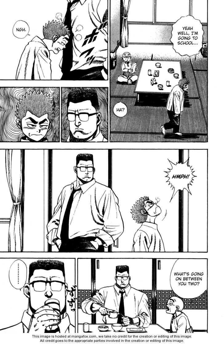 Koukou Tekkenden Tough 58 Page 3