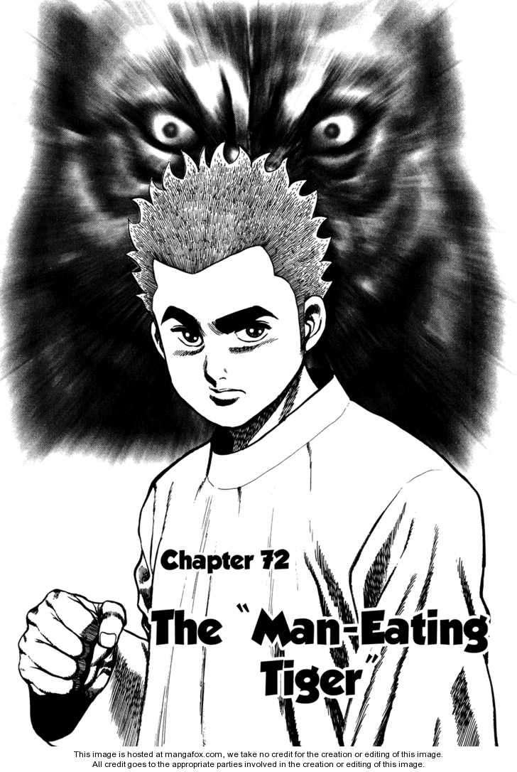 Koukou Tekkenden Tough 72 Page 1
