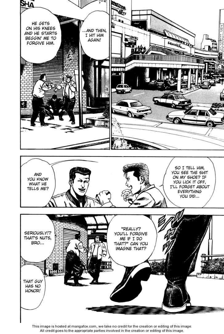 Koukou Tekkenden Tough 72 Page 2