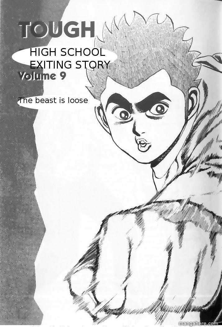 Koukou Tekkenden Tough 81 Page 2