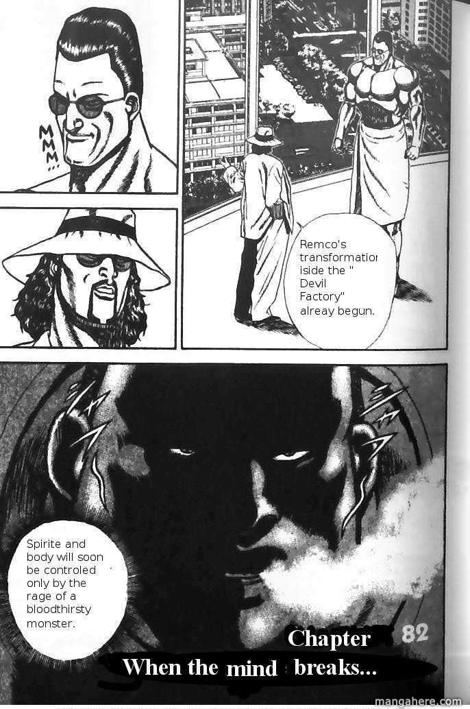 Koukou Tekkenden Tough 82 Page 1
