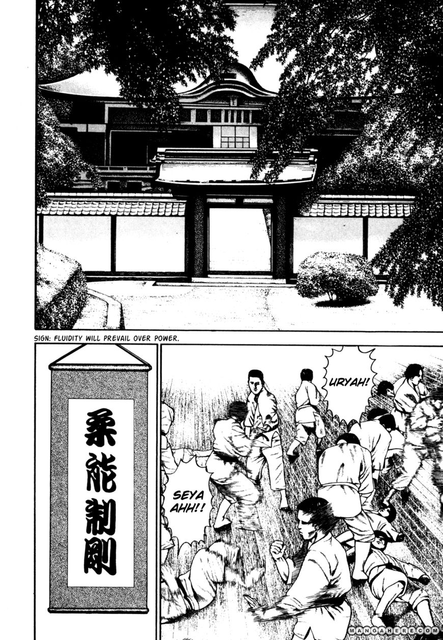Koukou Tekkenden Tough 98 Page 2