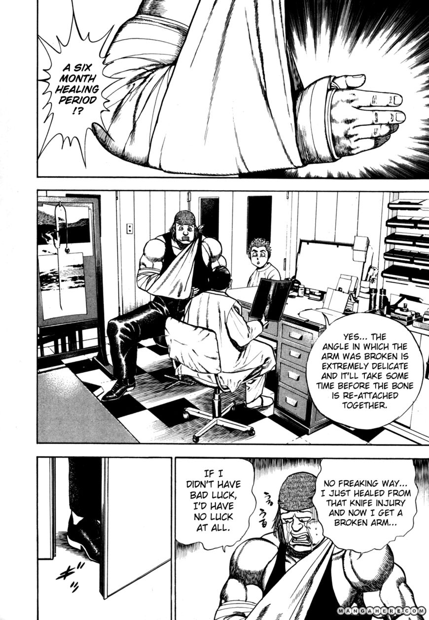 Koukou Tekkenden Tough 99 Page 2