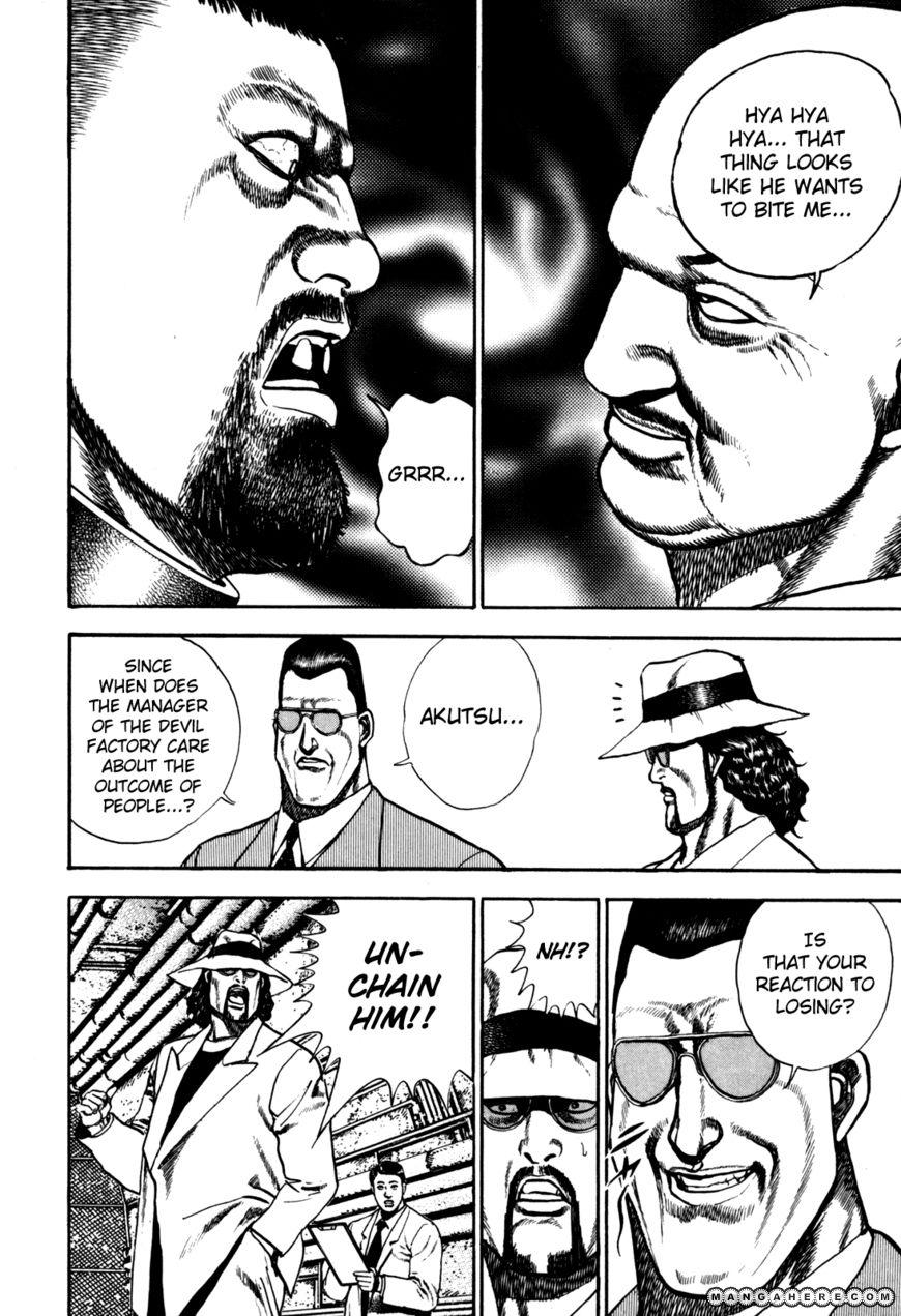 Koukou Tekkenden Tough 102 Page 4