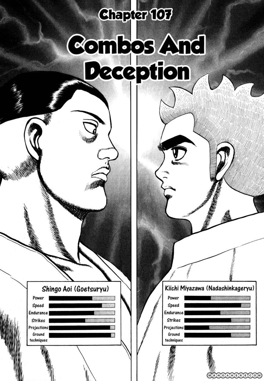 Koukou Tekkenden Tough 107 Page 2