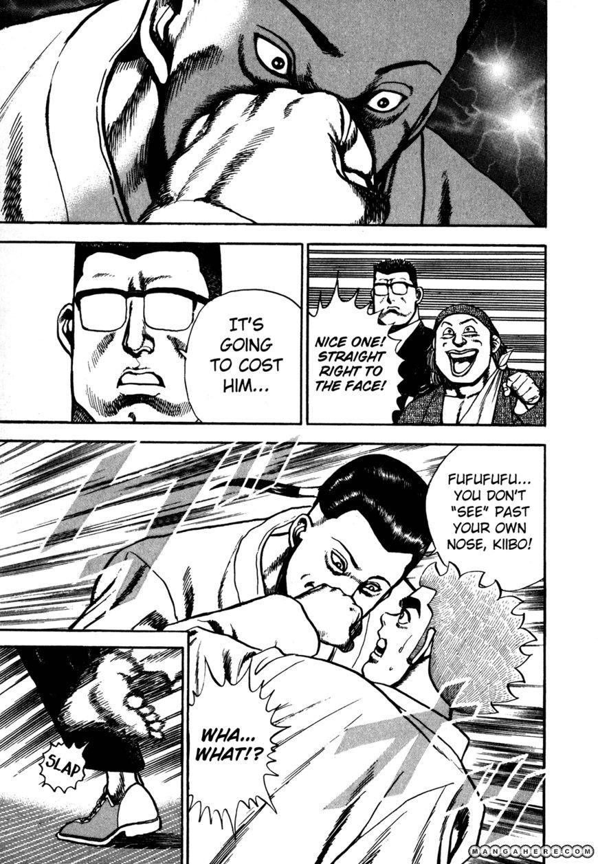 Koukou Tekkenden Tough 107 Page 3