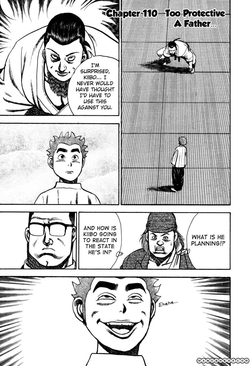 Koukou Tekkenden Tough 110 Page 1
