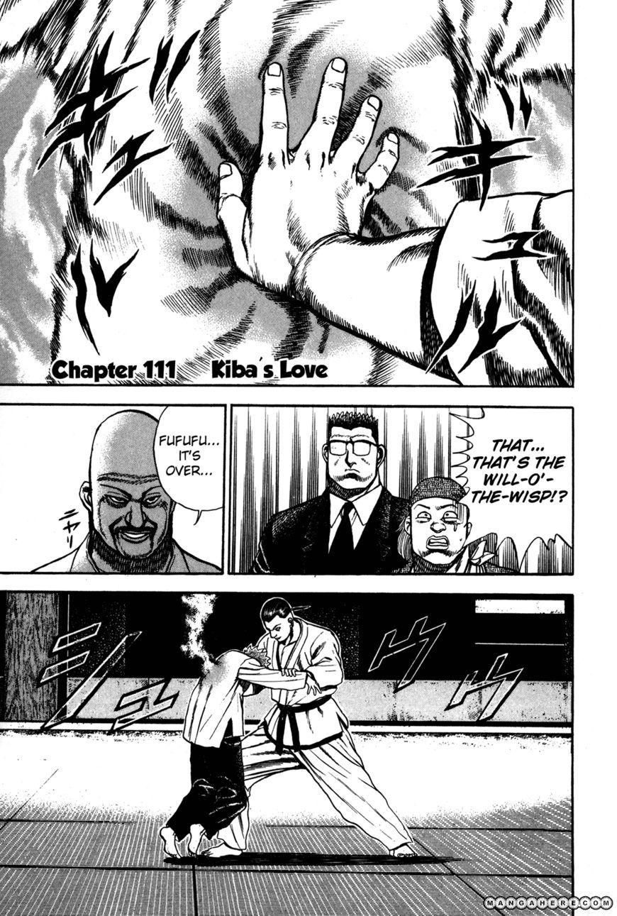 Koukou Tekkenden Tough 111 Page 1