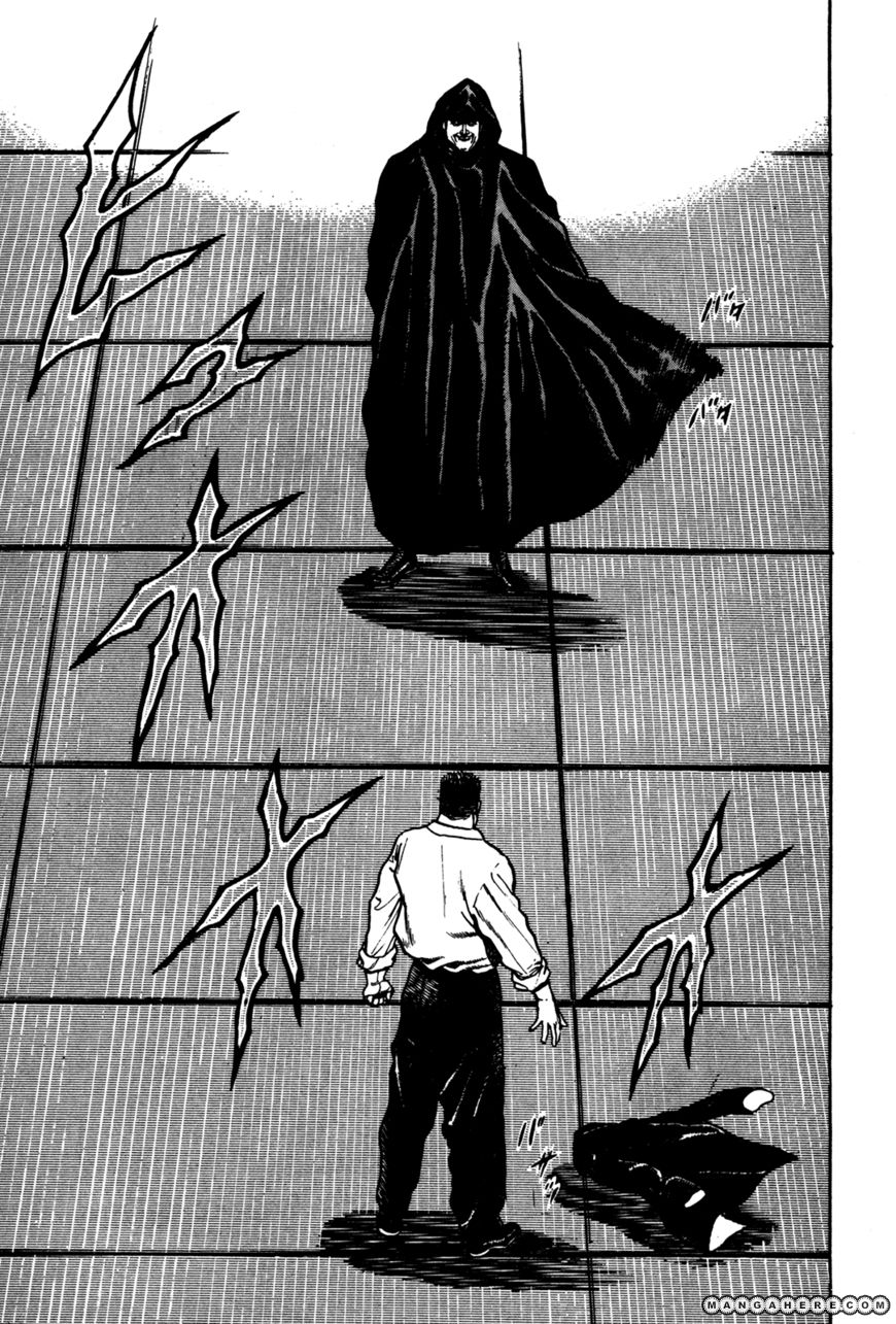 Koukou Tekkenden Tough 115 Page 3