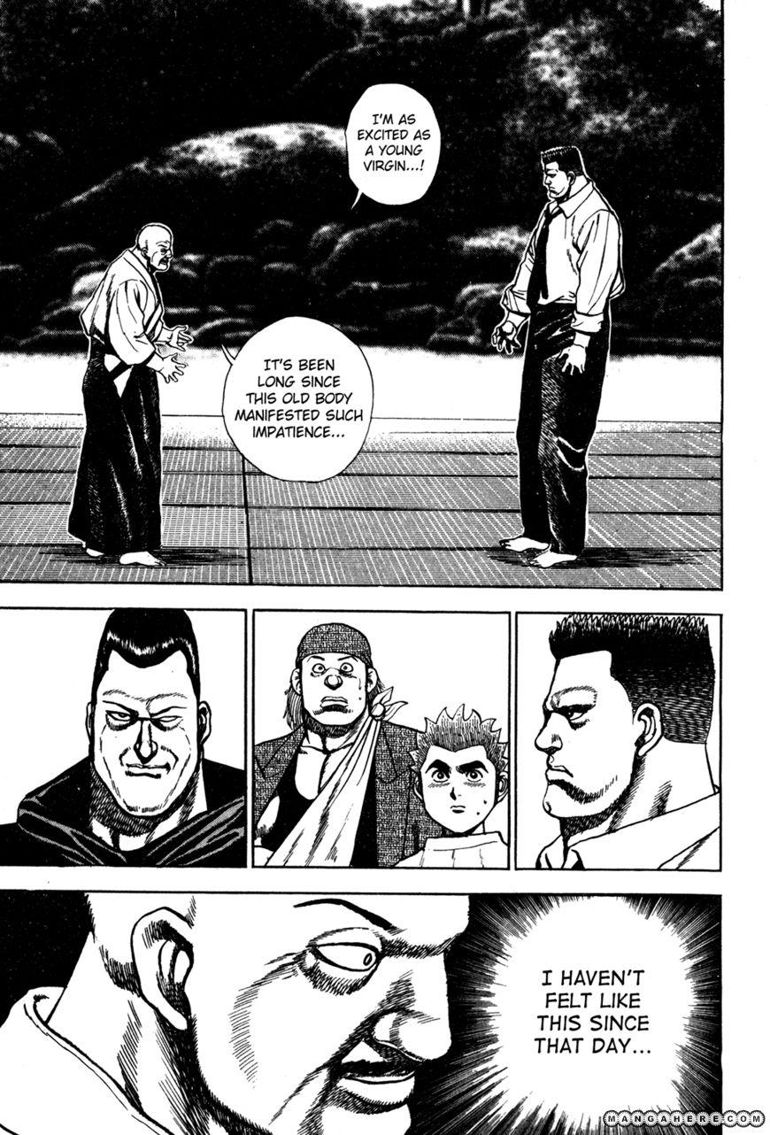 Koukou Tekkenden Tough 116 Page 2