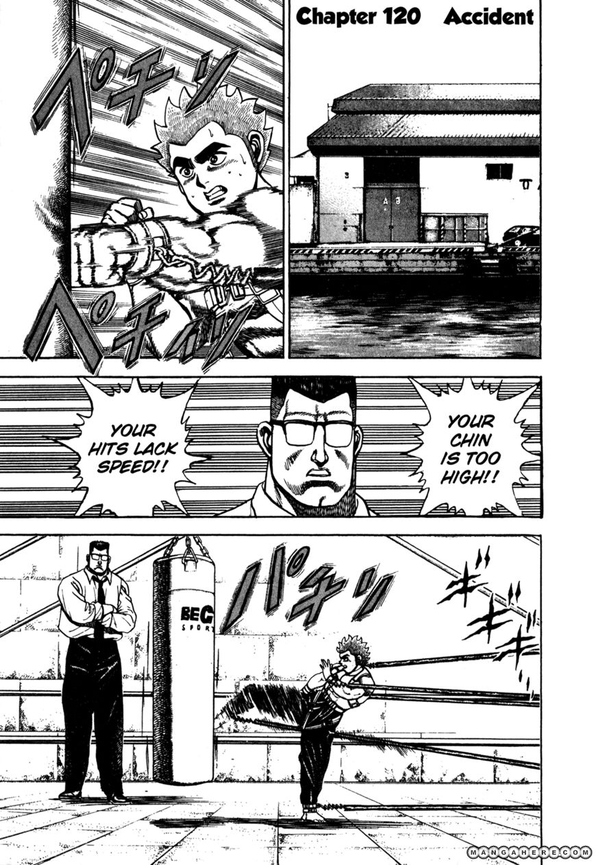 Koukou Tekkenden Tough 120 Page 1