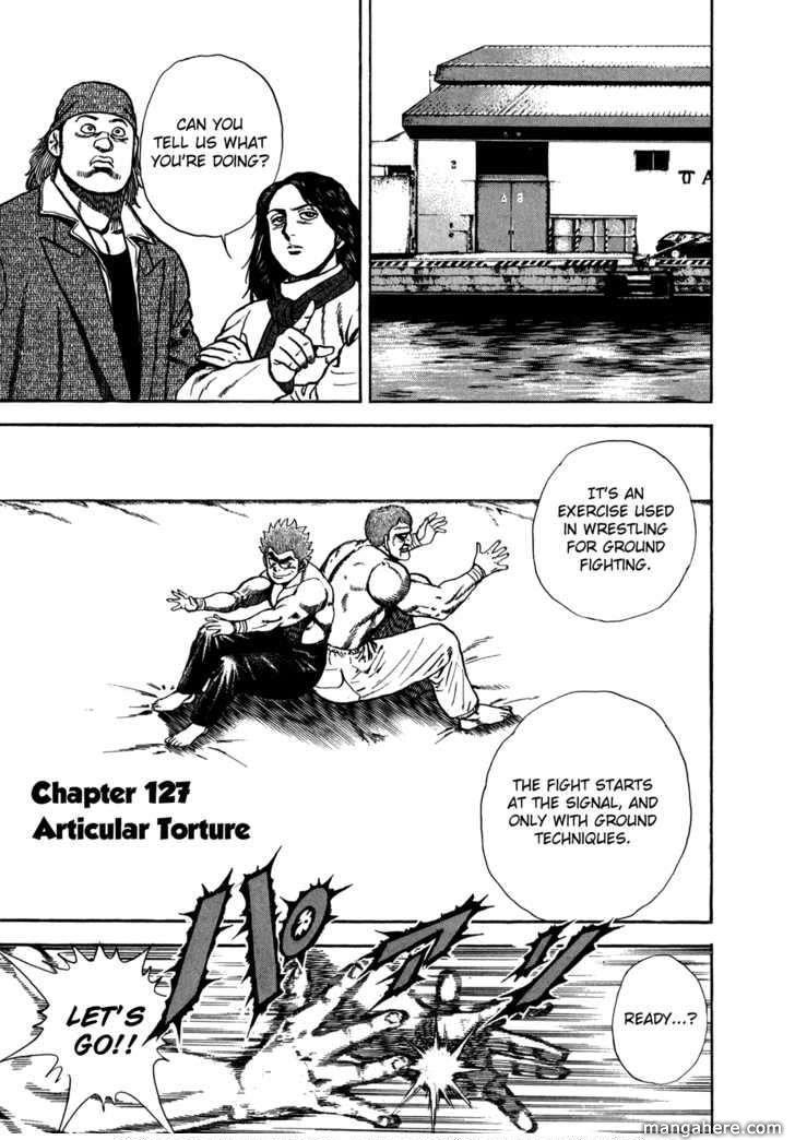 Koukou Tekkenden Tough 127 Page 1