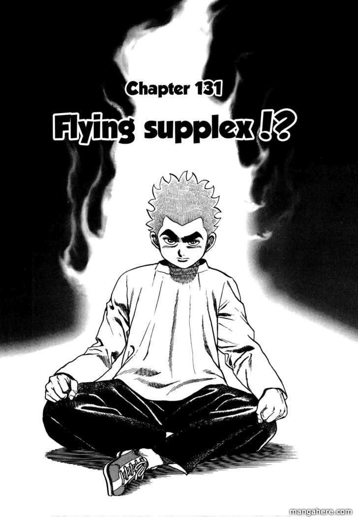 Koukou Tekkenden Tough 131 Page 2