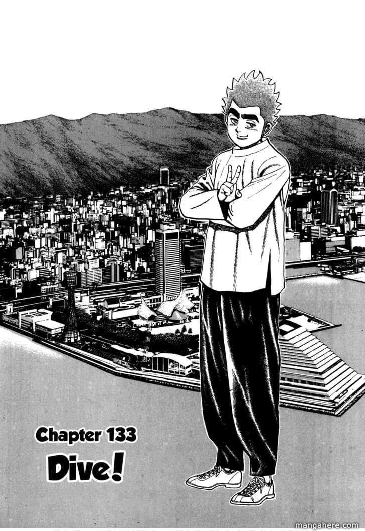 Koukou Tekkenden Tough 133 Page 2