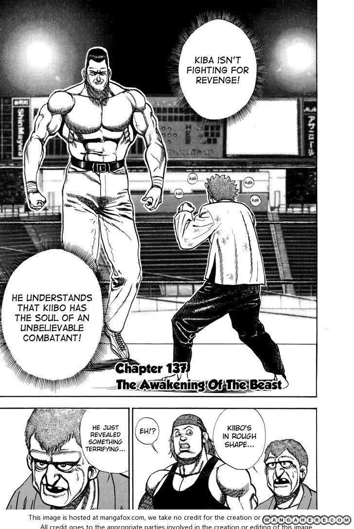 Koukou Tekkenden Tough 137 Page 1