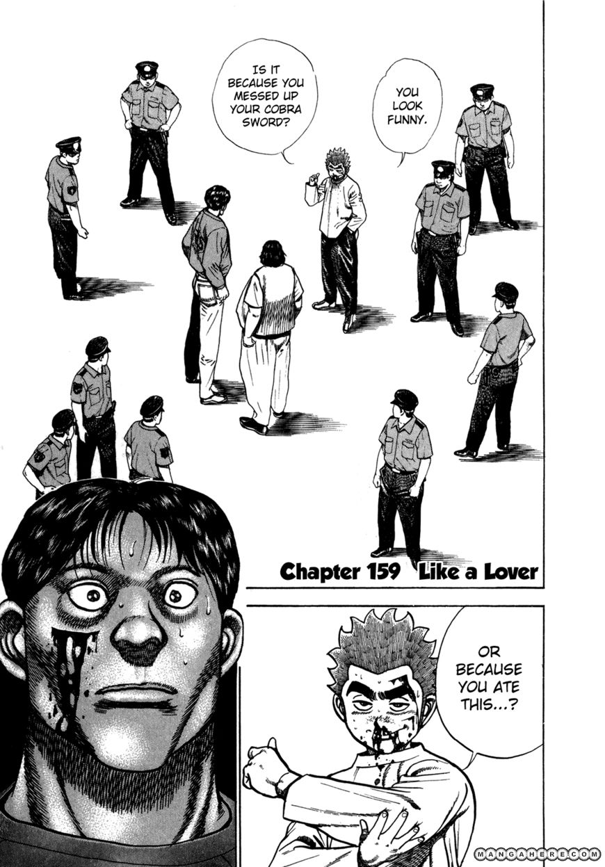 Koukou Tekkenden Tough 159 Page 1