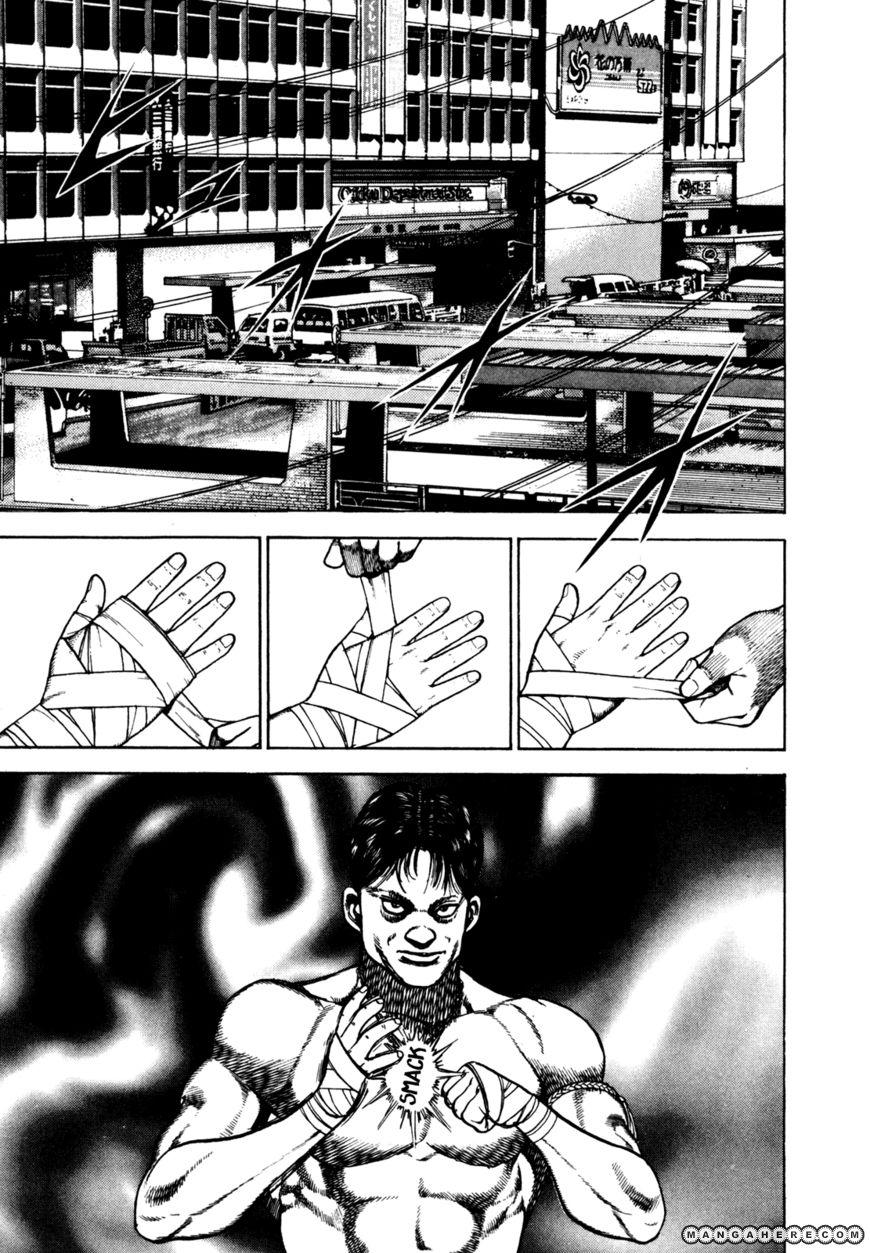 Koukou Tekkenden Tough 163 Page 2