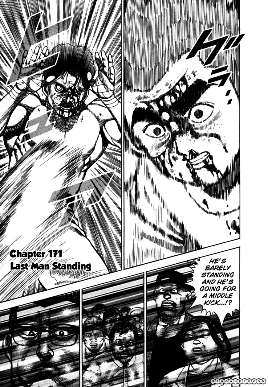 Koukou Tekkenden Tough 171 Page 1