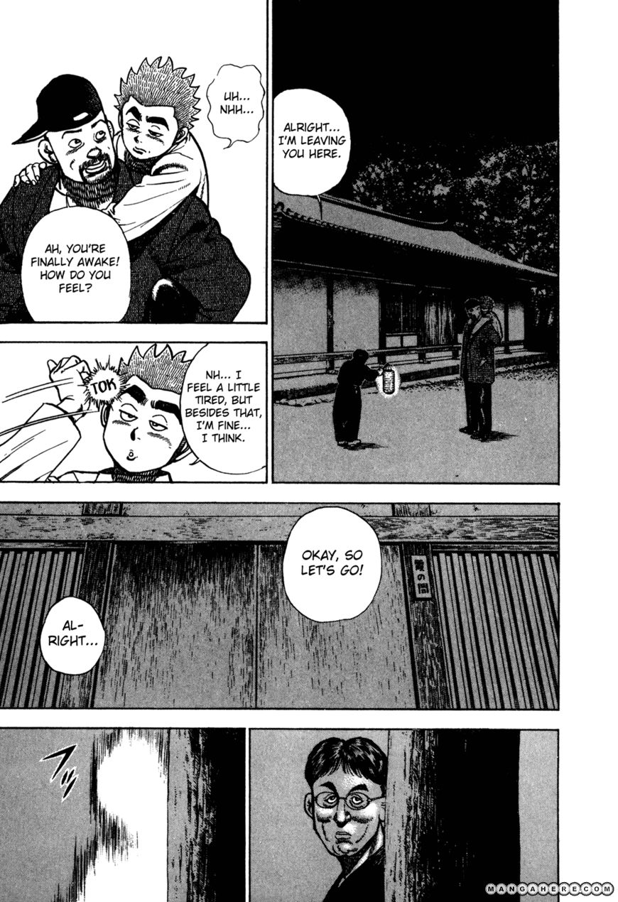 Koukou Tekkenden Tough 177 Page 2