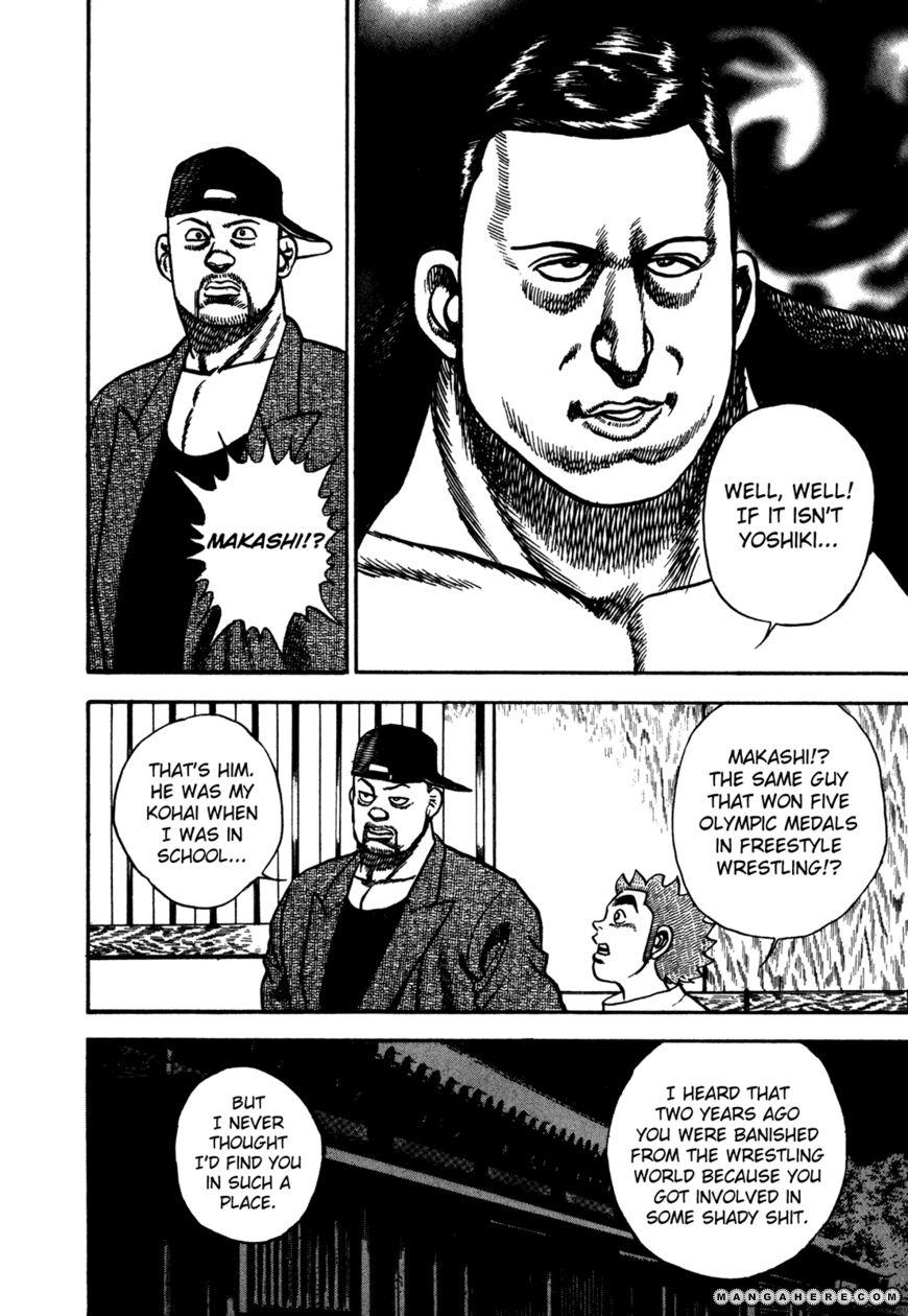 Koukou Tekkenden Tough 177 Page 4