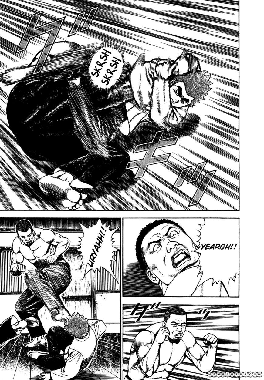 Koukou Tekkenden Tough 178 Page 5