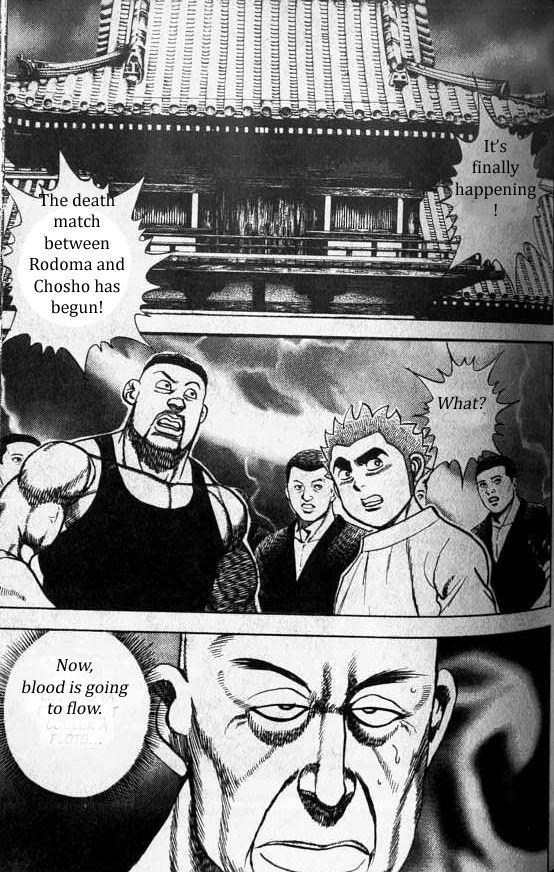 Koukou Tekkenden Tough 186 Page 3