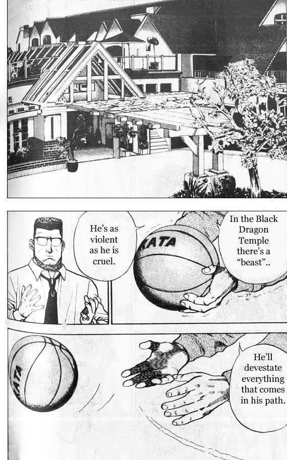 Koukou Tekkenden Tough 187 Page 4