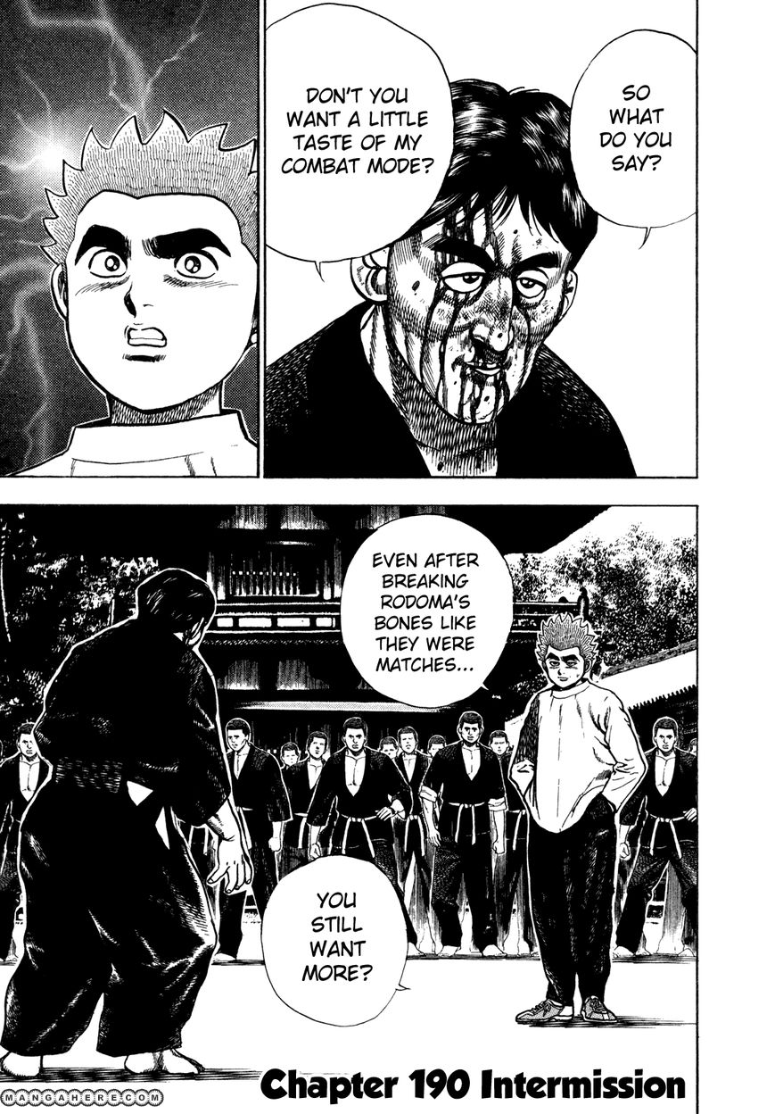 Koukou Tekkenden Tough 190 Page 1