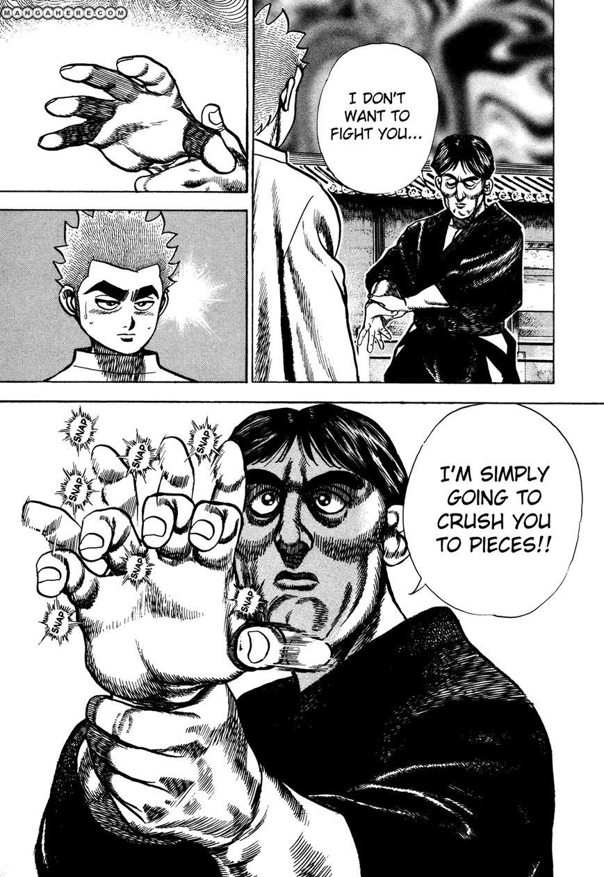 Koukou Tekkenden Tough 194 Page 2